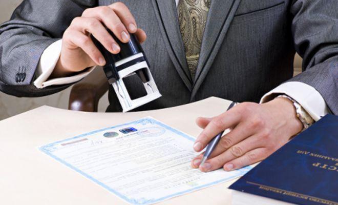 внесение изменений в юридический адрес ооо 2018