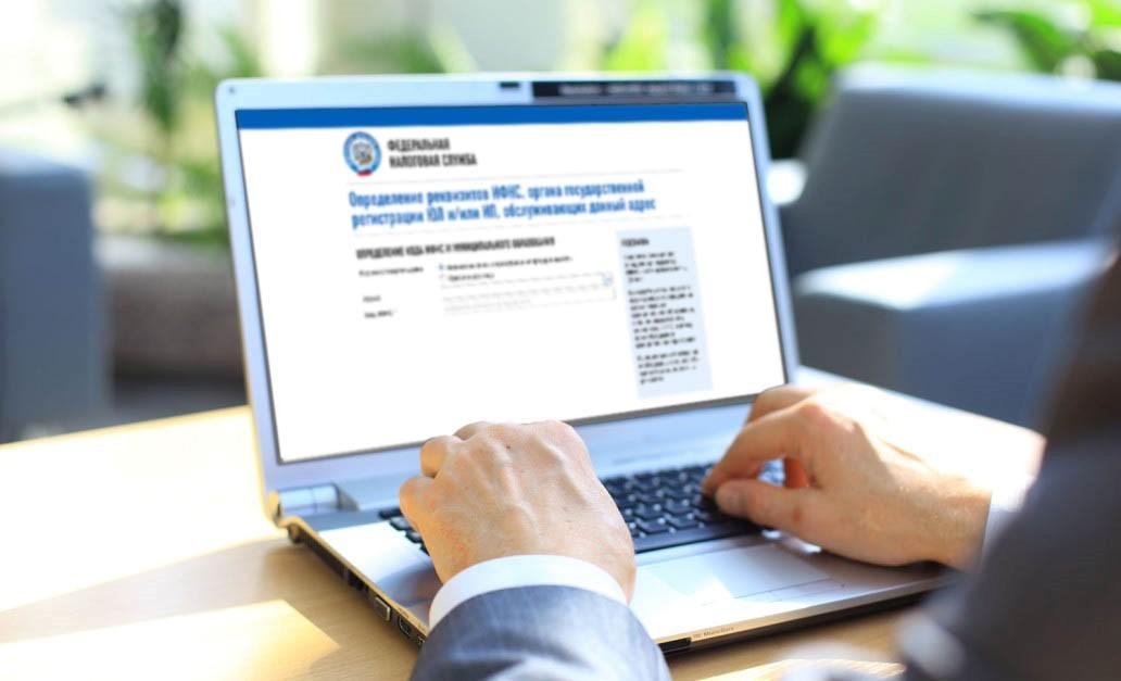 порядок государственной регистрации ооо