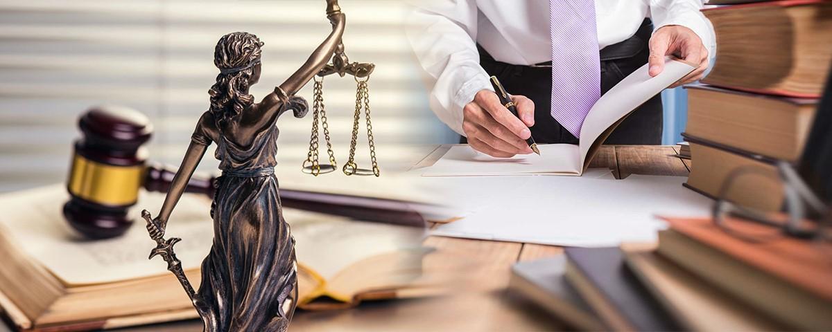 Правосудие, чаши весов, законность