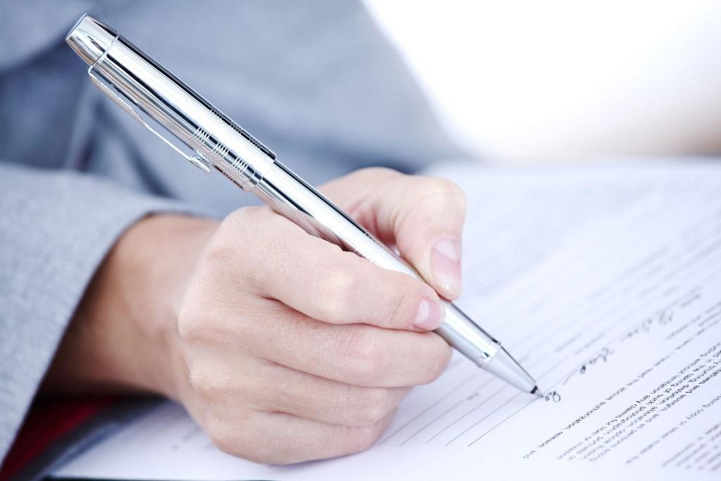 Регистрация изменений, договор, ручка