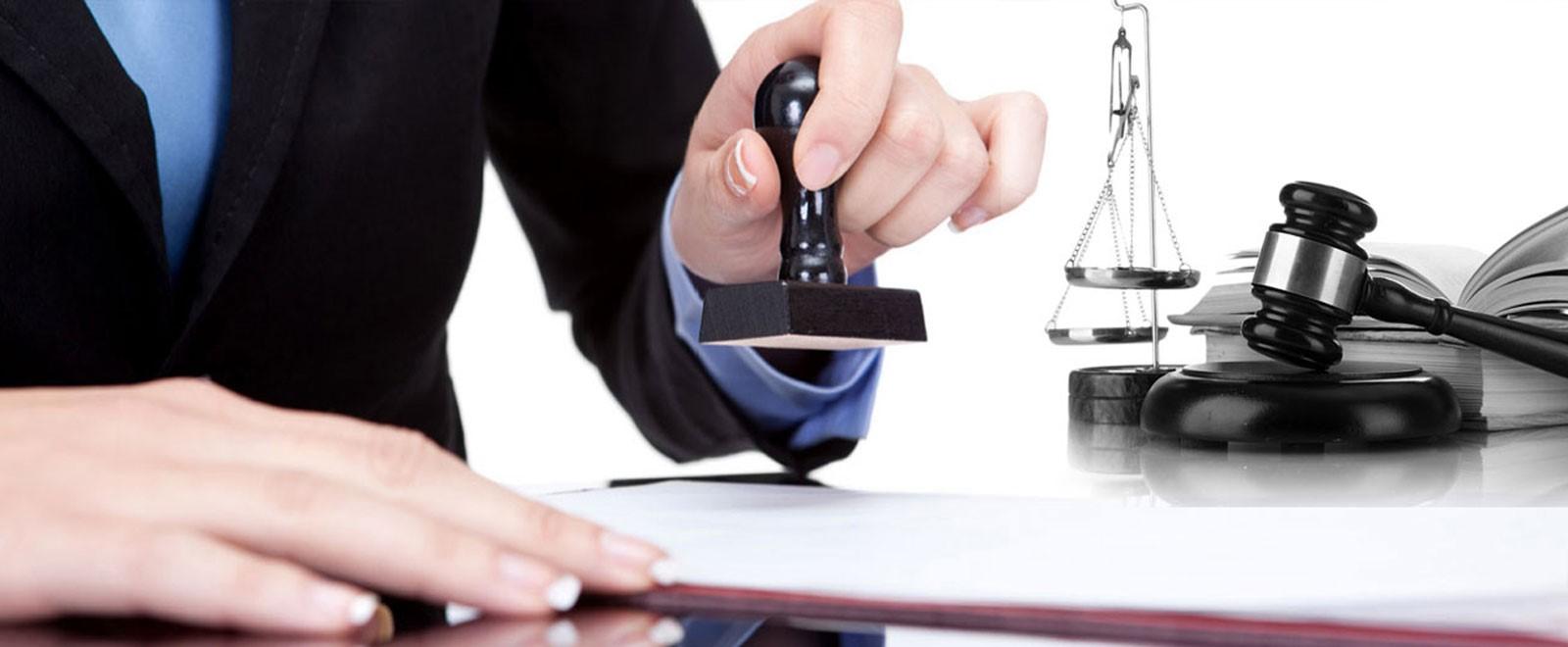 Регистрация изменений, печать, заключение договора, судебное разбирательство