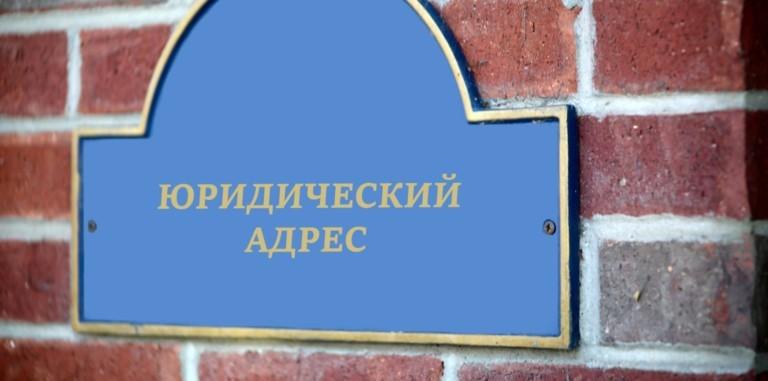 внесение изменений, учредительные документы