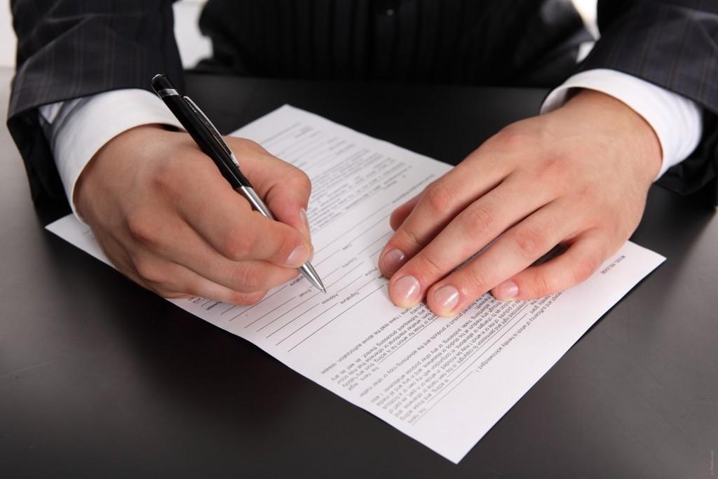 учредительные документы, внесение изменений